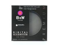 digitalkamera w großhandel-B + W HT KSM MRC Digital CPL 49 52 58 62 67 72 77 82 mm Polarisationsfilter CIR-PL Multicoat Für Kameraobjektiv