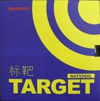 синяя губчатая резина оптовых-Распродажа НОВОЕ ПРИБЫТИЕ SANWEI National Target German Blue Sponge Резина для настольного тенниса, покрытие для настольного тенниса / Pingpong резина