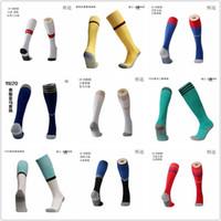 ingrosso calzini per bambini-2019 2020 Calze da calcio Real Madrid calze sportive per adulti e bambini Napoli 19 20 juve Roma home away calzini da calcio per bambini terzi