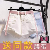 ingrosso rosa pulsanti-Nuovi pantaloncini di jeans di grandi dimensioni nel 2019, vita alta, sottili e larghi, stile ins-style, ultra-short ins street Hole Hole Fly pink