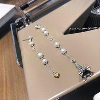 pernas perfuradas para diamantes venda por atacado-Tendência New Diamond Jóias Casual Moda Explosões Para meninas Brincos De Prata Esterlina studs piercing ouvido
