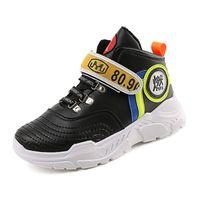 модная обувь корейский стиль мужчины оптовых-Новый стиль середины верхней обуви зимняя корейская версия рекреационной повышенной хип-хоп танцевальная обувь теплая мужская мода