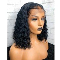 brezilya perukları doğal kısmı toptan satış-Dantel Ön Peruk Brezilyalı Saç kısa Vücut Dalga Dalgalı Kadınlar için Bebek Saç Ücretsiz Bölüm ile (doğal renk ile dantel Ön Peruk, 1