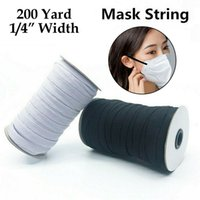 1 4 Inch KNITTED ELASTIC Band for Face Cover 200 Yards Sewing Cord String 6mm