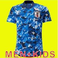 erkek gömlekleri toptan satış-ERKEKLER + ÇOCUKLAR JAPONYA YENI 2020 ev futbol gömlek geleneksel mavi 2020-2021 futbol formaları OKAZAKI KAGAWA HONDA KASEBE 20 21 maillots de ayak