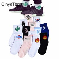 männer socken korea großhandel-New MenWomen Daily Socks Harajuku Korea Japanische Baumwolle Kätzchen Flamme Ulzzang Socken Männer Chinesische Kaktuspistole Shark Alien Lovers Socken