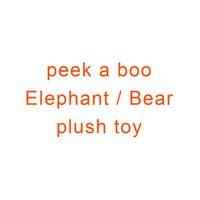 ingrosso peek boo giocattoli-Gioca a musica elefante / orso peluche Peek a Boo Teddy Bear Baby Animated Flappy Peek a Boo The Elephant Peluche