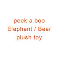 peek boo jouets achat en gros de-Jouez la musique éléphant / ours en peluche Peek a Boo ours en peluche bébé animé Flappy Peek a Boo le jouet en peluche éléphant