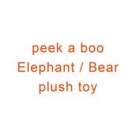 peek boo toys оптовых-Играть музыку слон / медведь плюшевые игрушки Peek a Boo Teddy Bear Baby Анимированные Flappy Peek the Boo Плюшевые игрушки слон