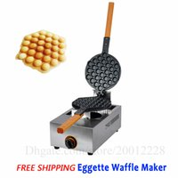 LPG Egg Waffle Maker Stainless Steel Gas Eggette Machine Kitchen Appliance Egg Puff Makers Nonstick Brand New Snack Food Device