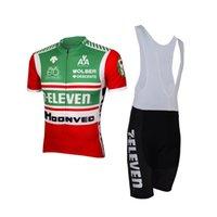 pantalones de lycra verde al por mayor-maxhonor ciclismo conjunto de los hombres pantalones cortos de lycra bib almohadilla de gel 3d maillot rojo ropa bicicleta de carretera maillot verde modifica