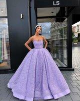 quinceanera dress lilac toptan satış-2019 Straplez Leylak Quinceanera Elbiseler Süpürgelik Kat Uzunluk Balo Kızlar Örgün Parti Kıyafeti Abiye