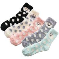 chaussettes de noel pour les filles achat en gros de-Sheep Cartoon mignon Nuage Fluffy Corail Chaussettes velours d'hiver chaud épais Anti-Skid sommeil plancher Chaussettes femmes filles Bas cadeau de Noël M747F