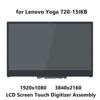 panel de pantalla táctil 15 al por mayor-15.6 '' UHD 4K Pantalla LCD Panel de visualización Touch Glass Digitalizador Asamblea con bisel para Lenovo Yoga 720-15IKB Yoga 720 15 3840X2160