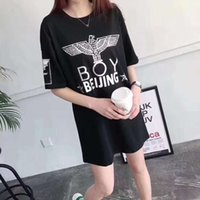 0248b5b8f 2019 Woman man BOY T-Shirt Feather wings Couple Tees short Sleeve tops  fashion T Shirt Brand Soft Pure Cotton Loose shirts Free Shipping
