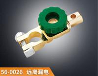 interruptor de encendido del coche al por mayor-Piezas de la batería del mercado de fábrica Interruptor de la batería de coche Aleación de zinc Interruptor de encendido de latón