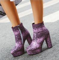 kadınlar 33 topuklu toptan satış-Artı boyutu 32 33 42 43 44 45 46 Mor Yılan Tahıl Kalın Yüksek Topuklar Kadın Ayak bileği Patik Tasarımcı Ayakkabı Sarı Bej Mavi Kutusu ile gel