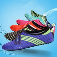 atmungsaktive strandschuhe großhandel-Wassersport Tauchen Schuhe Kinder Erwachsene Anti Skid Strandsocken Atmungsaktives Gewebe Schnell Trocknend Schwimmen Surfen Nasses Wasser Schuhe ZZA549