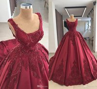Wholesale ivory lace petticoats resale online - Burgundy Ball Gown Prom Dresses Lace Appliqued Beaded Luxury Evening Dress With Free Petticoat Formal Party Girls Pageant Gowns