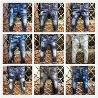 gilet zippé homme jeans achat en gros de-2019 nouveau célèbre marque italienne usine DS slim fit patchwork denim déchiré zipper biker skinny jeans trou pour hommes coton hommes pantalon