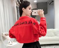 bayan beyzbol hırkası toptan satış-Harajuku Kadın fermuar hırka ceket tasarımcı Beyzbol ceketler kadın kot Kadın Rahat