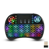 ingrosso i8 mouse d'aria-Mini i8 2.4G Wireless Keyboard Air Mouse multicolore Gaming Keyboard telecomando Touchpad per Smart Android TV Box Tablet PC notebook
