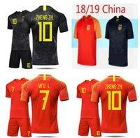 ejderha mayosunu toptan satış-Klasik 2018/19 Çin siyah ejderha futbol forması siyah futbol Forması çin milli takımı siyah ejderha Jersey ulus