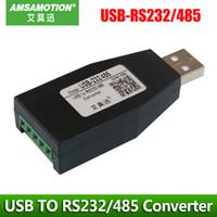 módulo usb rs232 al por mayor-USB a S232 / 485 convertidor de puerto serie Módulo de comunicación industrial Adaptador RS232 / RS485 Terminal de 5 pines Cableado