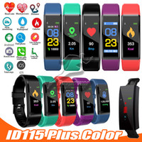 ID115 plus Smart Wrist Band Color Screen Fitness Heart Rate Blood Pressure Pedometer Sports Wristband Smart Watch For Android