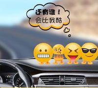 ingrosso decorazioni di agitatore-Carino auto scuotendo la testa giocattoli ornamenti interni auto accessori emoji shaker decorazioni auto primavera scuotendo la testa bambola decorazione giocattolo HHA62
