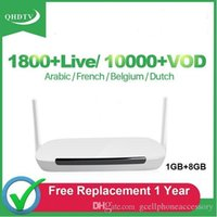 QHDTV BOX Q9 Android 8 1 Smart TV Box 1 Year QHDTV Code IPTV Morocco  Belgium French IPTV Netherlands IP TV