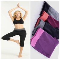 Wholesale skinny yoga pants for women for sale - Summer style women sports pants for running fitness gym quick drying trousers outdoor leggings yoga pants