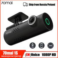 Wholesale car dvr for sale - Group buy Hot Xiaomi mai Dash Cam S Car DVR Wifi English Voice Control Dashcam P HD Night Vision Car Camera Video Recorder G sensor