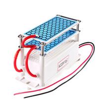 ingrosso ceramica di ozono generatore-Generatore di ozono ceramico portatile 220V / 110V 10g Doppio purificatore integrato a lunga durata in ceramica Ozonizzatore d'aria