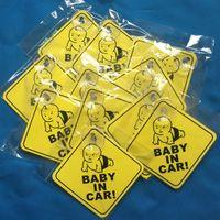 vinil çıkartma işaretleri toptan satış-12 * 12 cm Araba Sticker Bebek Içinde Araba Uyarı Emniyet Işareti Çıkartmalar Vinil Çıkartması Araba Styling için Vücut Kapı Pencere Sticker Y