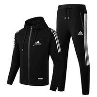 joggers pants satılık toptan satış-Sıcak Satış Spor Marka Erkek '; S Kadın'; S Eşofman Yan Şerit Uzun Kollu Kapüşonlu Ceketler Pantolon Jogging Yapan Erkekler Için Spor Yeni