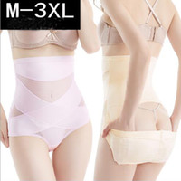 Wholesale panty shapers for sale - Group buy Good quality Women High Waist Shaping Panties Breathable Body Shaper Slimming Tummy Underwear panty shapers DHl ship