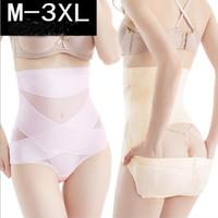 vücut şekillendirme iç çamaşırı toptan satış-Kaliteli Kadın Yüksek Bel Şekillendirme Külot Nefes Vücut Şekillendirici Zayıflama Karın İç külot şekillendirme DHl gemi