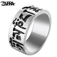 Wholesale 925 sterling silver 8mm resale online - Zabra Sterling Silver mm Mantra Vintage Ring Men Women Lovers Couples Retro Female Signet Rings Jewelry Anel Masculino J190716