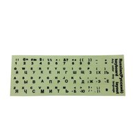 letras luminosas venda por atacado-Letra russa teclado fluorescente adesivos tampa da etiqueta para o computador portátil notebook rússia letras luminosas