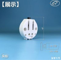 Wholesale g13 lamp bases for sale - Group buy Quality Boat Train T8 G13 Lamp Holders Lamp Bases