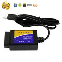 interfaz elm327 v1.5 al por mayor-Viecar USB ELM327 ELM 327 Chip PIC18F25K80 OBD2 / OBDII V1.5 Interfaz de diagnóstico automático Escáner de código de coche