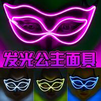 media máscara mariposa al por mayor-Mascarada de mariposa Máscara de neón Pintura de Halloween LED Rojo Amarillo Luminoso pieza facial de plástico Máscaras del partido de la cara Bardian 21oyD1
