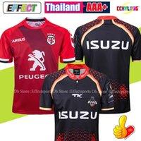 super-qualität trikot großhandel-Heiße Verkäufe Thailand-Qualität neuer Rugby Jersey 189 Toulouse-Rugby-Jerseys 189 Toulouse Sportswear Königssuper Rugbyklage Größe S-3XL