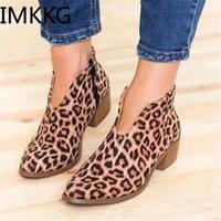 vestido de tacones de leopardo al por mayor-2019 leopardo de impresión zapatos de mujer sexy punta estrecha botines cremallera Deep V de tacón alto de la señora zapatos de vestir fiesta A00224