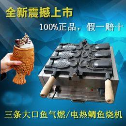Wholesale Cream Maker Machine - Free shipping~110V 220v New Ice cream Taiyaki maker machine open mouth fish waffle maker