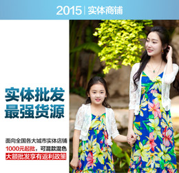 Wholesale Summer Dresses For Kids Sale - New Summer Family Beach Dresses For Mother and Daughter Bohermia Style Dress Parent-Child Clothes Chiffon Slip Dresses Kids Dress Hot Sale