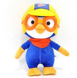 Raccomandato Corea Pororo Little Penguin Plush Toys Doll Dolls Personality Gift For Children Cartoon da