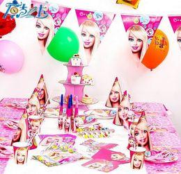 Wholesale Children Birthday Party Themes - Party Decoration 90Pcs SET Children Cartoon Party Supplies Paper Theme birthday Theme Sets K128