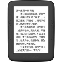 Wholesale Ebook Reader Light - Wholesale-Ebook Boyue T62 electronic book e ink capacitive touch screen e-book reader built in backlight front light Android WIFI E-Reader
